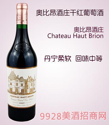 奥比昂酒庄干红葡萄酒