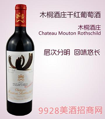 木桐酒庄干红葡萄酒
