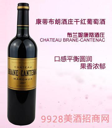 布兰妮康蒂酒庄酒庄干红葡萄酒