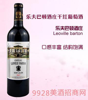乐夫巴顿酒庄干红葡萄酒