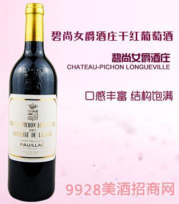 碧尚女爵酒庄干红葡萄酒