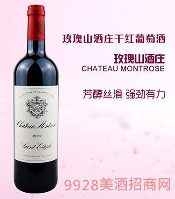 玫瑰山酒庄干红葡萄酒