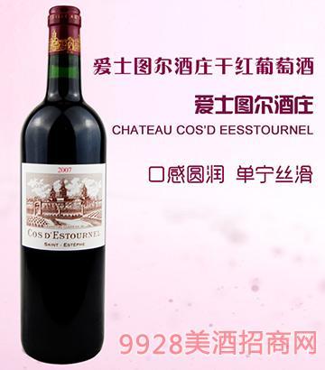 爱士图尔酒庄干红葡萄酒