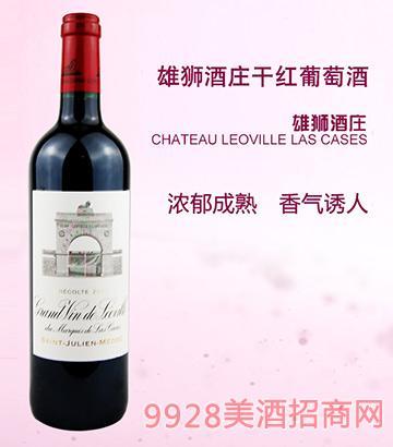 雄狮酒庄干红葡萄酒