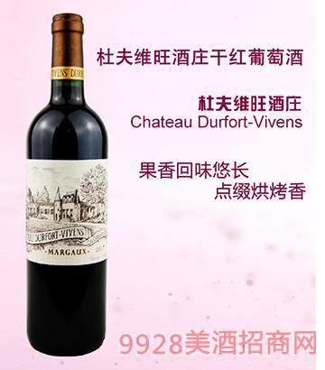杜夫维旺酒庄干红葡萄酒
