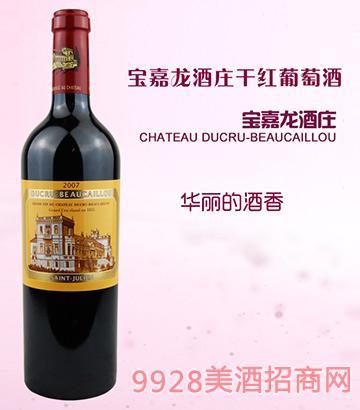 宝嘉龙酒庄干红葡萄酒