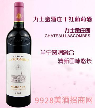 力士金酒庄干红葡萄酒