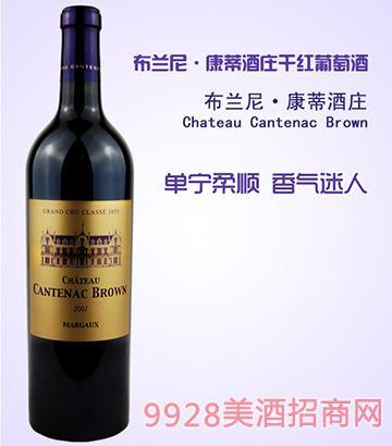 布兰尼康蒂酒庄干红葡萄酒