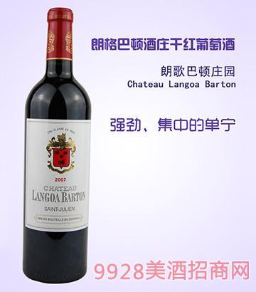 朗格巴顿酒庄干红葡萄酒
