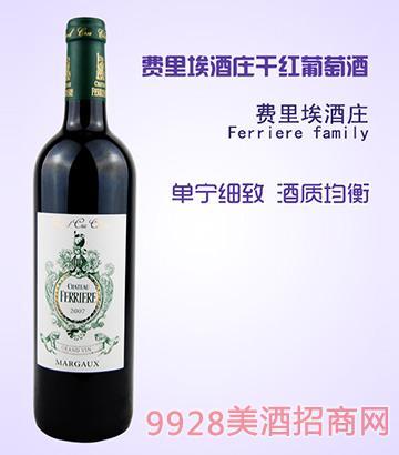费里埃酒庄干红葡萄酒