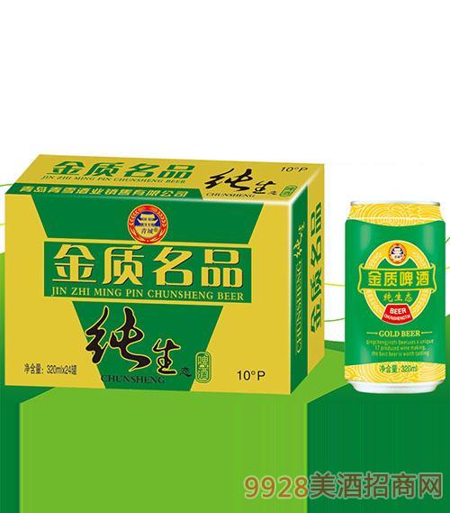 金质名品纯生态啤酒(绿盒)320mlX24罐