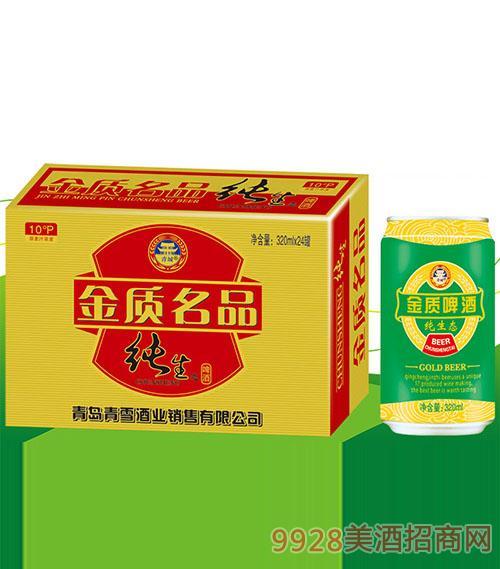 金質名品純生態啤酒320mlX24罐