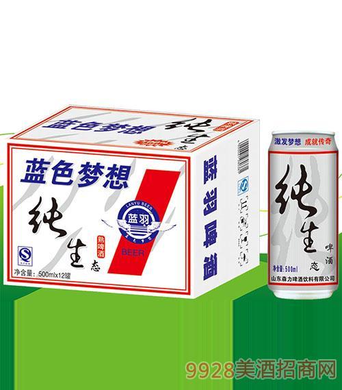 藍羽純生態啤酒320mlX12罐