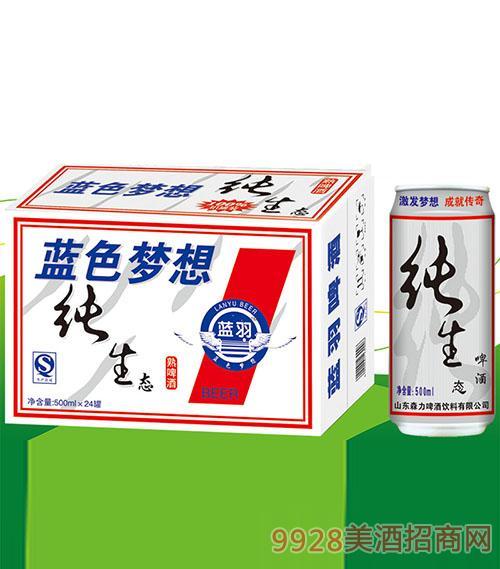 藍羽純生態啤酒500mlX24罐
