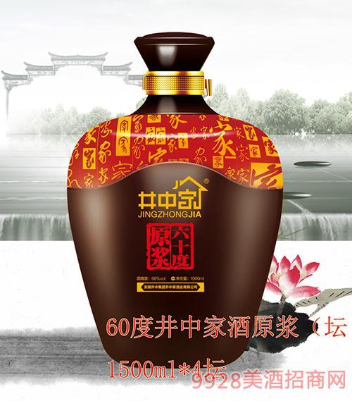 井中家酒原浆酒(坛装)60度1500mlx4