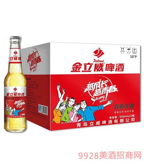 金立威啤酒青春主题500mlx12