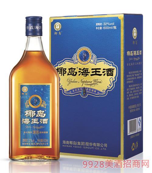 椰岛海王酒(单盒装)