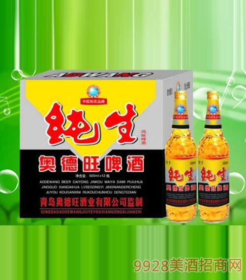 奧德旺ADW012 500ml青島澳德旺純生啤酒
