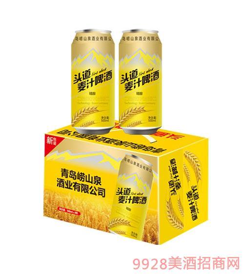 500ml头道麦啤酒黄罐1x8听