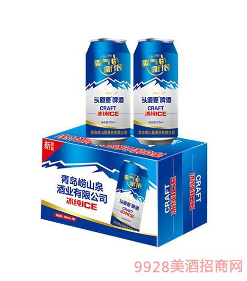 500ml头道麦啤酒蓝罐1x8听