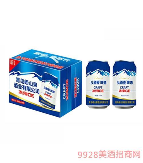 头道麦冰纯啤酒325ml(1x12罐带提把)