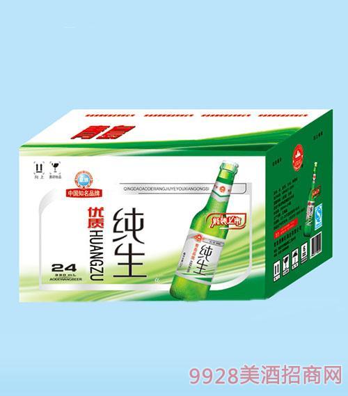 皇族纯生啤酒24瓶