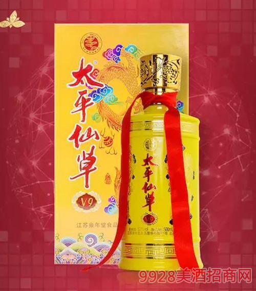 太平仙草酒V9-42度500ml
