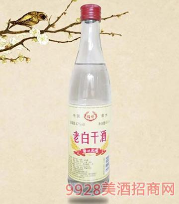 传统风味老白干酒42度500ml