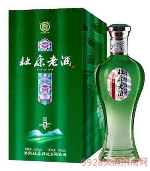 杜康老酒·柔雅浓香型52度500ml