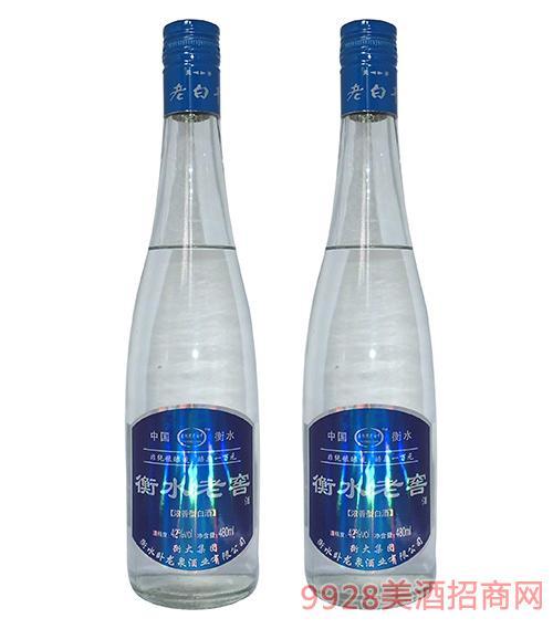 衡水老窖酒蓝标