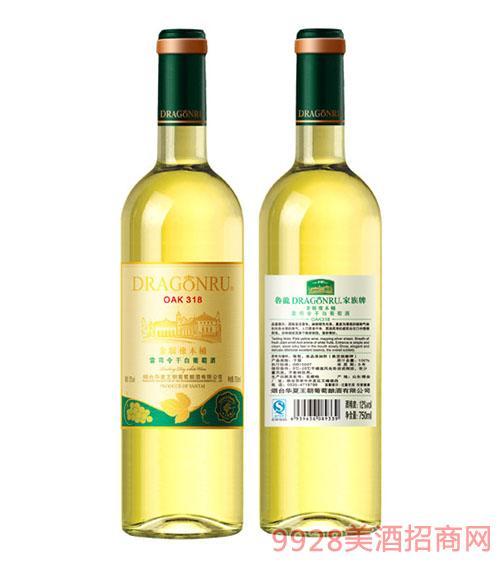 OAK318金版橡木桶雷司令干白葡萄酒750ML