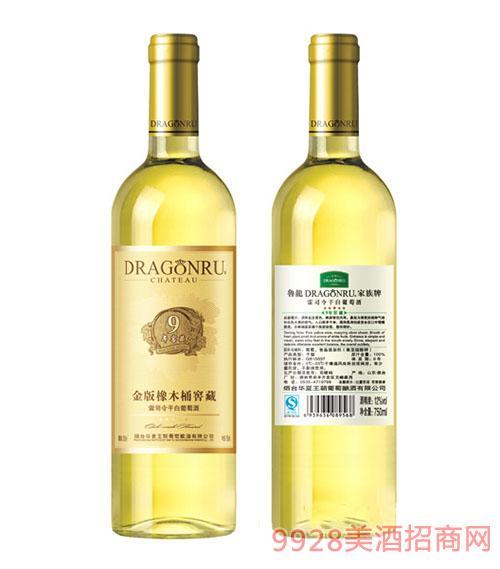 金版橡木桶雷司令干白葡萄酒