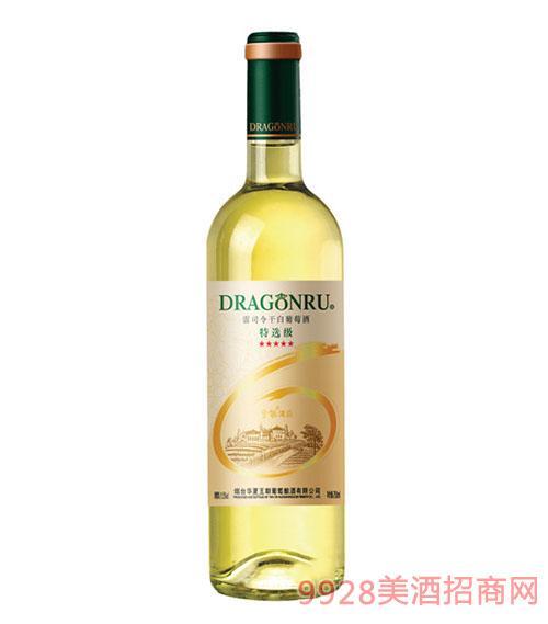 特选级雷司令干白葡萄酒