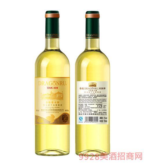 OAK308金版橡木桶莎当妮干白葡萄酒
