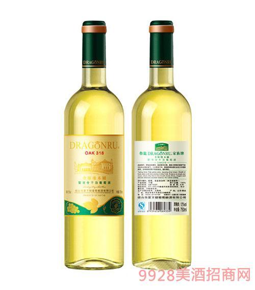 OAK318金版橡木桶雷司令干白葡萄酒