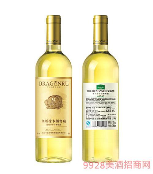 九年窖藏 干白葡萄酒