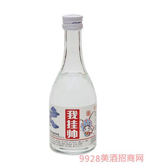 我挂帅浓香高粱酒500ml矮胖瓶