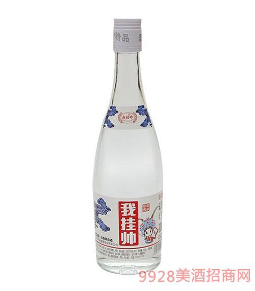 我挂帅浓香高粱酒500ml