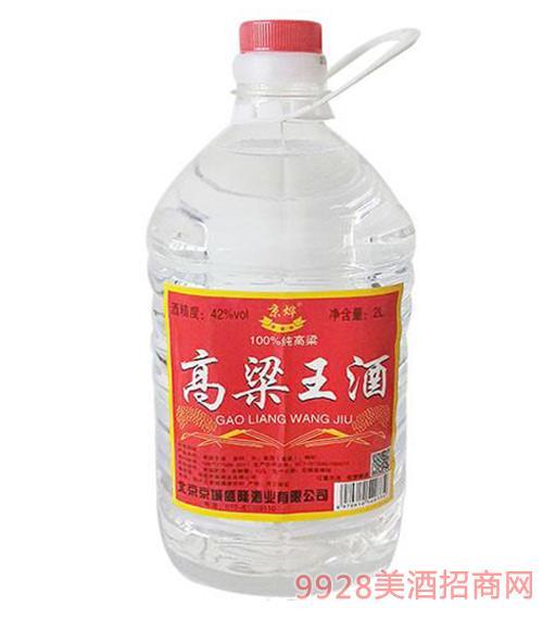 桶装京烨高粱王酒2L