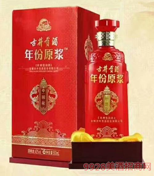 古井貢酒年份原漿-中國龍42度