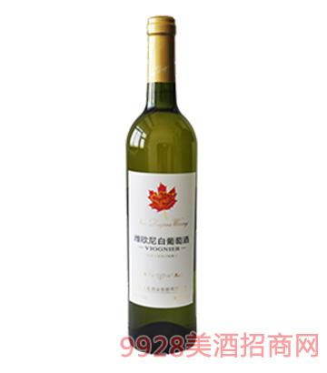 维欧尼白葡萄酒