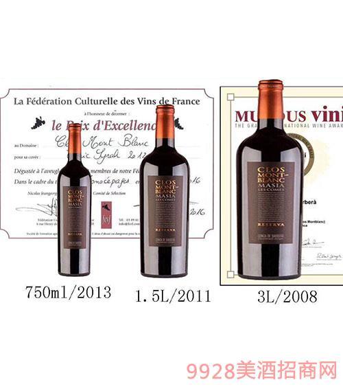 蒙特布朗西拉干红葡萄酒