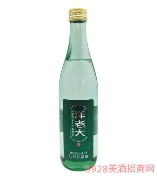 洋老大酒(绿)52度475ml