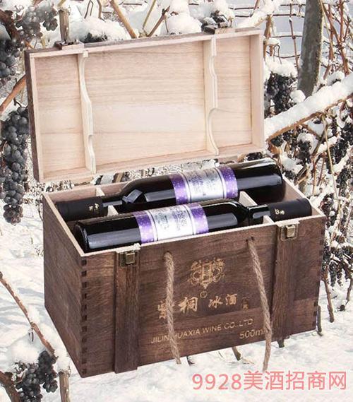 紫桐紫钻冰红葡萄酒(箱)