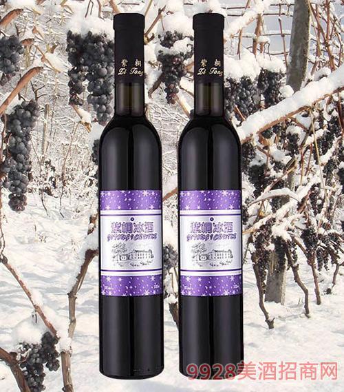 紫桐紫钻冰红葡萄酒