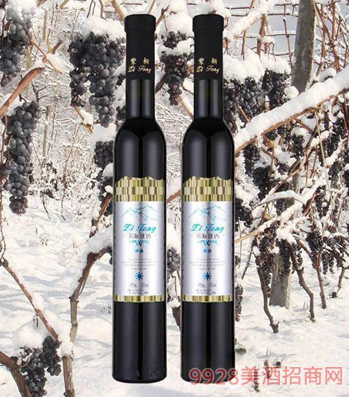 紫桐冰晶冰红葡萄酒