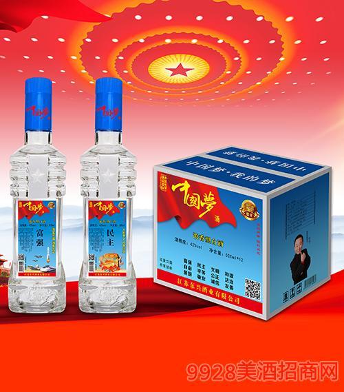 中国梦酒-富强民主