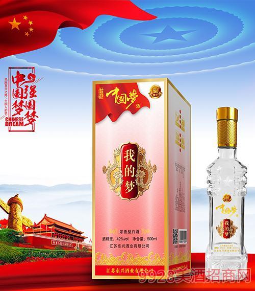 中国梦酒我的梦