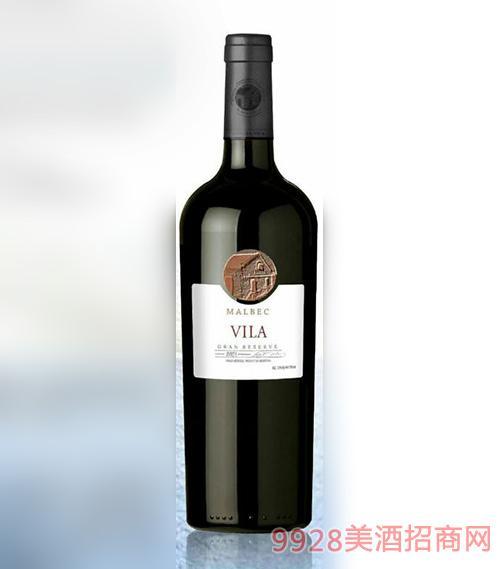 阿根廷維拉馬爾貝克佳釀珍藏紅葡萄酒