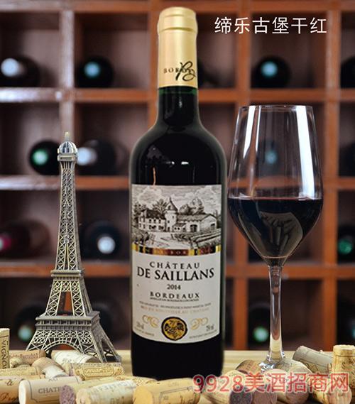 法国波尔多缔乐古堡干红葡萄酒